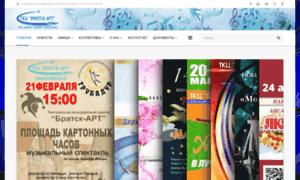 Bratsk-art.ru thumbnail