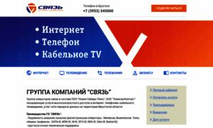 Bratsk.ru thumbnail