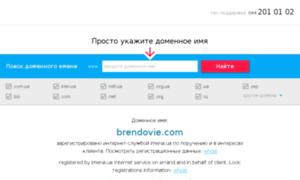 Brendovie.com thumbnail