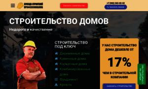 Brigada174.ru thumbnail
