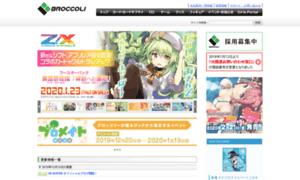 Broccoli.co.jp thumbnail