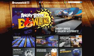 Brunswick.ru thumbnail