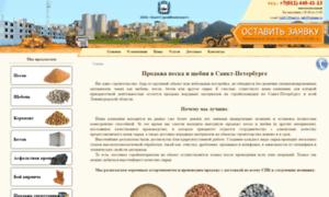 Bsktrans.ru thumbnail