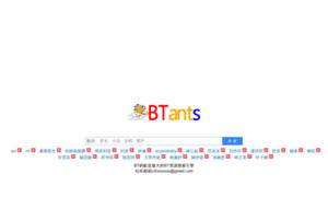 Btants.com thumbnail