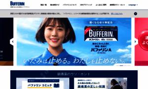 Bufferin.net thumbnail