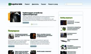 Bugulma-lada.ru thumbnail