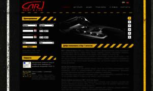 Bulgariacarrental.net thumbnail