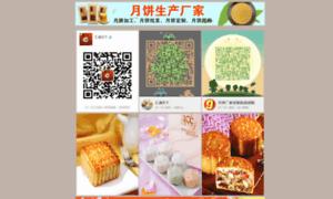 Bupkqxa.cn thumbnail
