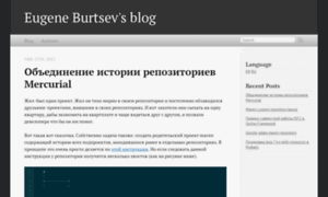 Burtsev.net thumbnail