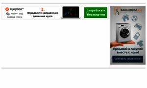 Business3000.ru thumbnail