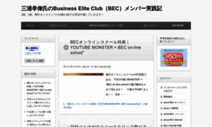 Businesseliteclub.net thumbnail
