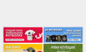 Buy-futbolku.ru thumbnail
