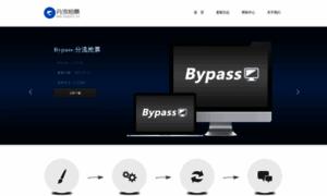 Bypass.cn thumbnail