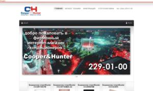 C-h.kiev.ua thumbnail