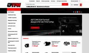 C-tri.ru thumbnail