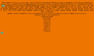 C02089.xyz thumbnail
