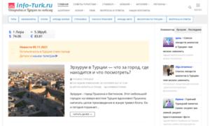 Calis.ru thumbnail