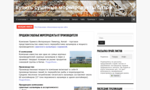 Calmary.ru thumbnail