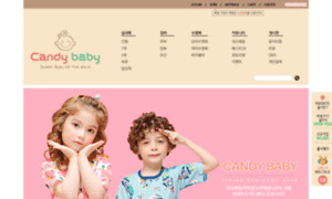 Candy-baby.co.kr thumbnail