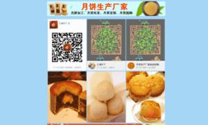 Caosao-bi.icu thumbnail