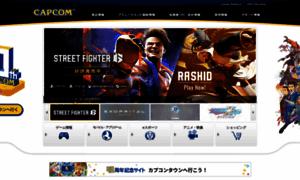 Capcom.co.jp thumbnail