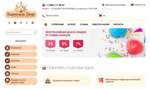 Caramel-shop.ru thumbnail