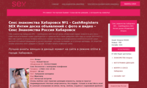 Cashregisters.ru thumbnail