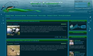 Cast-fishing.ru thumbnail