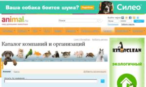Catalog.animal.ru thumbnail