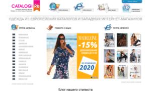 Catalogi.ru thumbnail