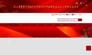 Cbex.com.cn thumbnail