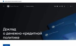 Cbr.ru thumbnail