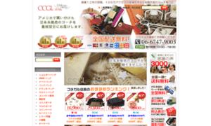 Ccgl.jp thumbnail