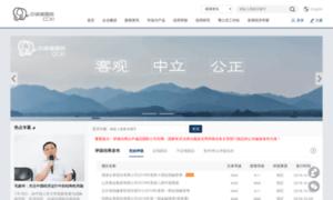 Ccxi.com.cn thumbnail
