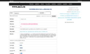 Cdn.yn.cn thumbnail