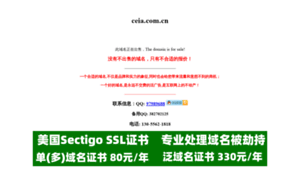 Ceia.com.cn thumbnail