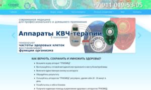 Cemmed.ru thumbnail