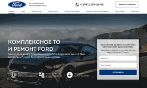 Centerford.ru thumbnail