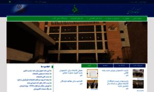 Centrallib.alzahra.ac.ir thumbnail