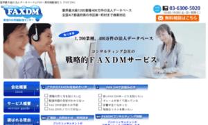 Ceon.co.jp thumbnail