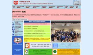 Cfss.edu.hk thumbnail