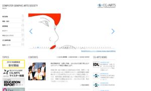 Cgarts.or.jp thumbnail