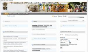 Cgpanchayat.gov.in thumbnail