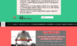 Changxing-lincheng-langsheng-j-3-12.xyz thumbnail