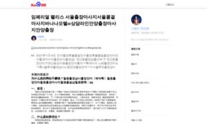 Changxing-lincheng-langsheng-m-3-4.xyz thumbnail