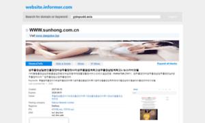 Changxing-lincheng-langsheng-q-3-13.xyz thumbnail