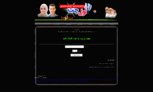 Chat-shiraz.ir thumbnail