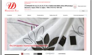 Chat.espatex.ru thumbnail