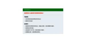 Chaxun.la thumbnail
