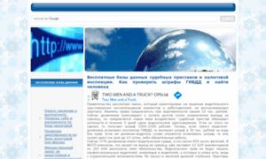 Check-me.ru thumbnail